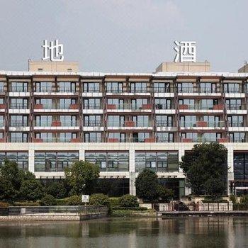 南京新地酒店