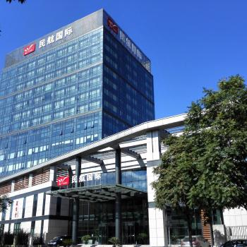北京民航國際會議中心