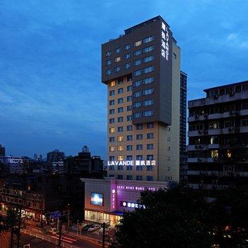 麗枫酒店(武汉江汉路汉正街店)