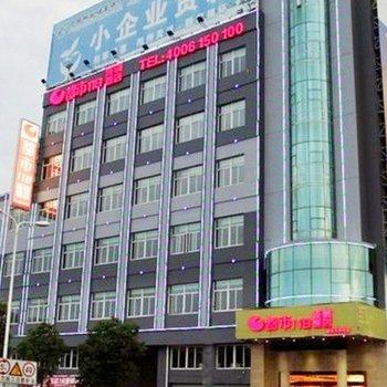 都市118(余姚高铁站店)