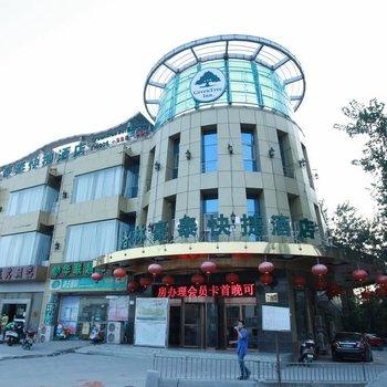 格林豪泰(南京江宁区政府快捷店)