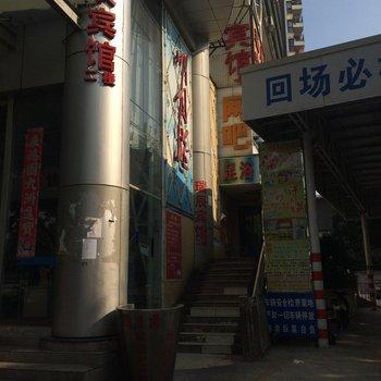 深圳南山瑞辰宾馆