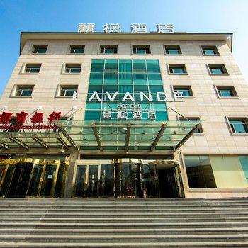 麗楓酒店(北京亞運村鳥巢國家會議中心店)