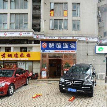 99連鎖旅店(上海金豫路店)