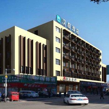 汉庭酒店(沈阳黎明广场地铁站店)