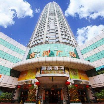 麗枫酒店(广州北京路步行街海珠广场地铁站店)