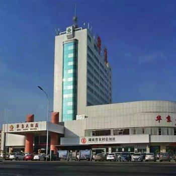 常德华京大酒店