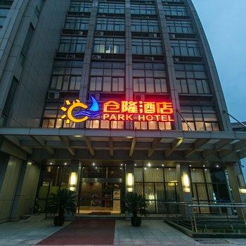 太仓仓隆酒店