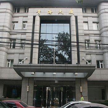 北京青海大厦