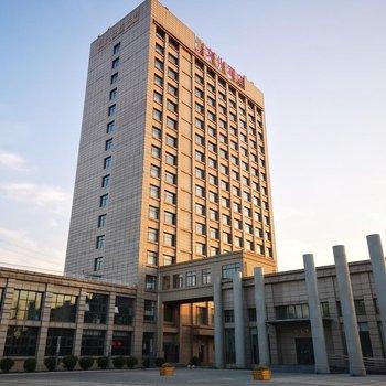曲阜圣源东方文化酒店