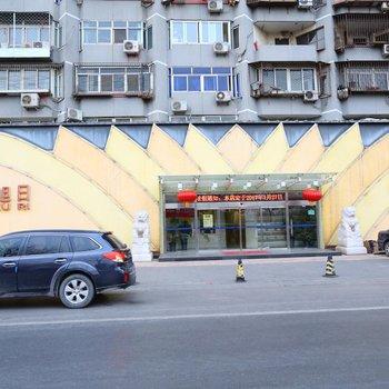 北京東方旭日洗浴賓館