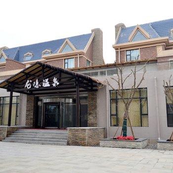 太原龙隐温泉度假酒店