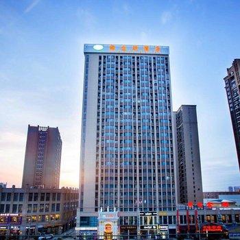 维也纳酒店(武汉汉口北大道四季美农贸城店)