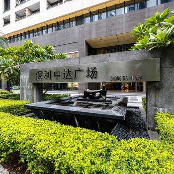 維福頓酒店公寓(廣州塔珠江新城店)
