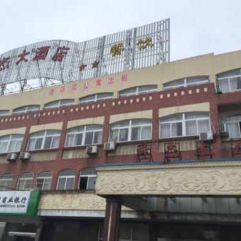 余姚舜杰大酒店