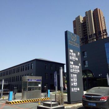 沈阳雅顿朗逸酒店