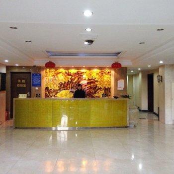 北京興林賓館