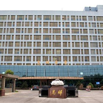 南京恩祥假日酒店