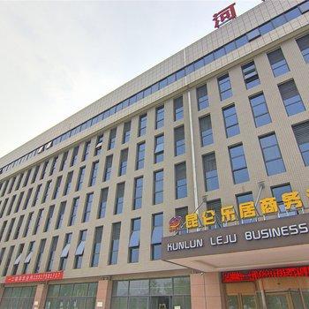 梧桐熙悦酒店