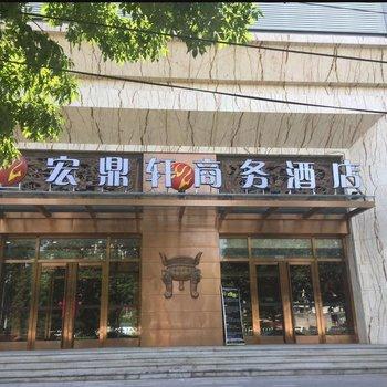 秋果酒店(北京西客站店)
