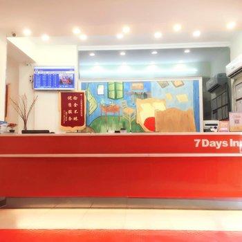 7天连锁酒店(武汉亚贸广场军区总医院地铁站店)