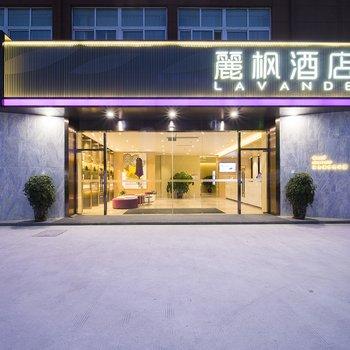 麗枫酒店(扬州火车站蒋王大润发店)