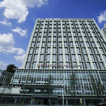 如家商旅酒店(成都熊猫基地动物园地铁站店)