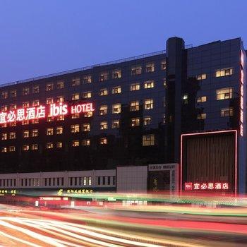 宜必思酒店(郑州陇海西路地铁站店)