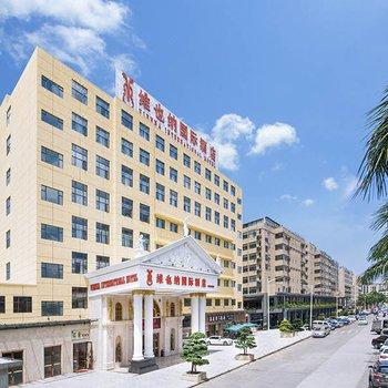 維也納國際酒店(深圳機場航城店)
