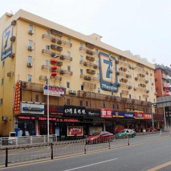 7天连锁酒店(深圳坂田五和地铁站华为店)
