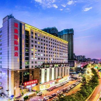 瑞鑫国际酒店(深圳布吉东站店)