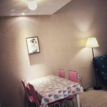 长春像素loft公寓