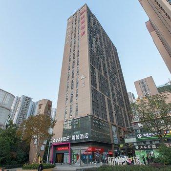 麗枫酒店(武汉徐东店)