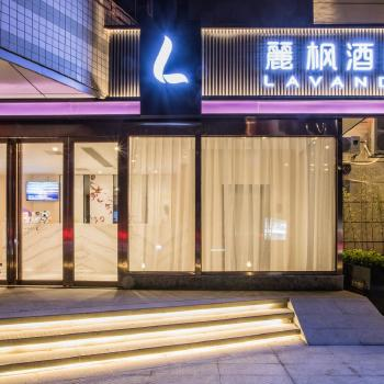 麗枫酒店(厦门会展中心观音山地铁站店)