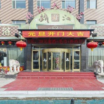 清徐锦江大酒店