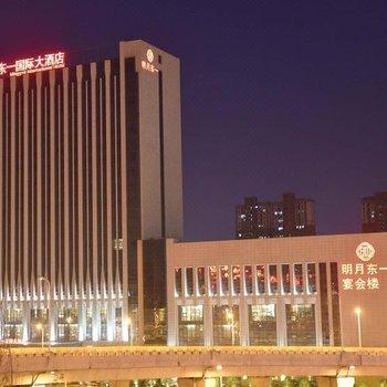 合肥明月东一国际大酒店
