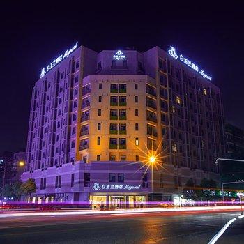 白玉蘭酒店(武漢梅苑小區地鐵站丁字橋店)