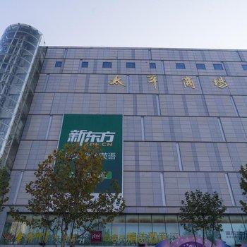 尚客優精選酒店(南京新街口夫子廟店)