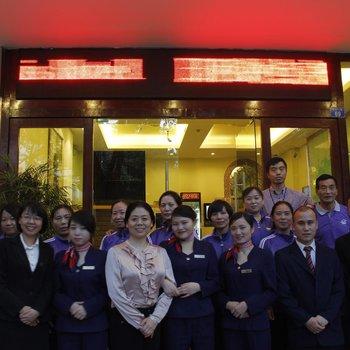 南海之星酒店(深圳寶安店)