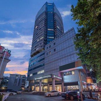 桔子水晶南京鼓樓酒店