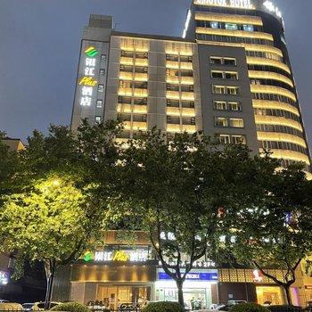杭州銀江PLUS酒店
