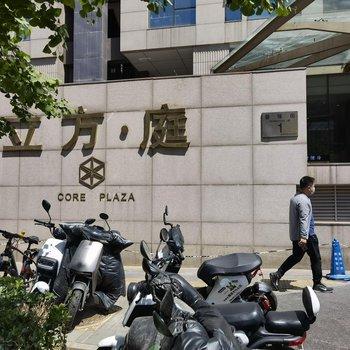 壹·色服务式公寓(北京中关村店)