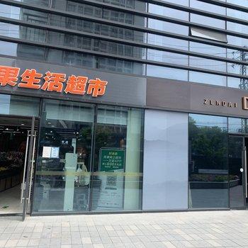 南京证大阅公馆公寓