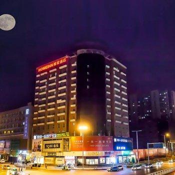 如家酒店(太原火车站服装城店)