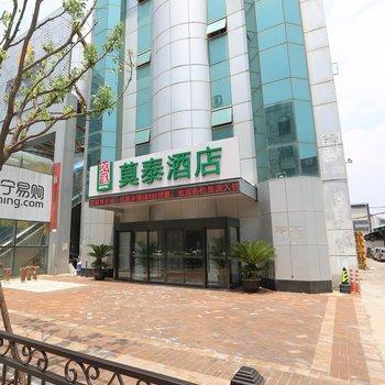 莫泰酒店(上海浦東機場川沙地鐵新川路店)