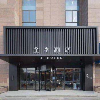 全季酒店(连云港海州文峰广场店)