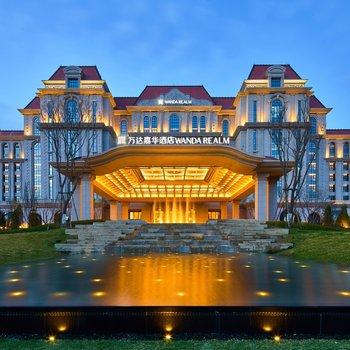 青岛东方影都融创万达嘉华酒店