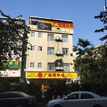 广州17INN公寓