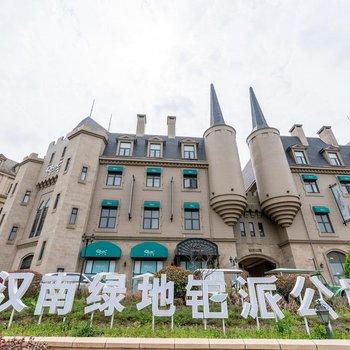 武汉汉南绿地铂派公寓