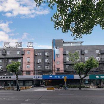 漢庭酒店(上海銅川路地鐵站)